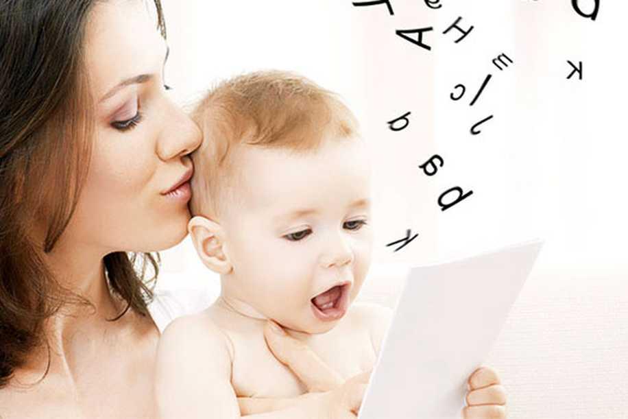 Bebeklerin Cinsiyet Tahminiyle İlgili Şaşırtan Hurafeler